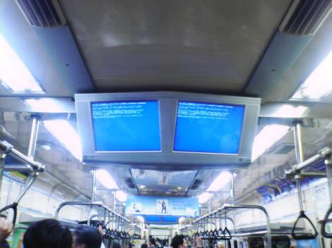 800px-blue_screen_windows_2000_seoul_subway.jpg